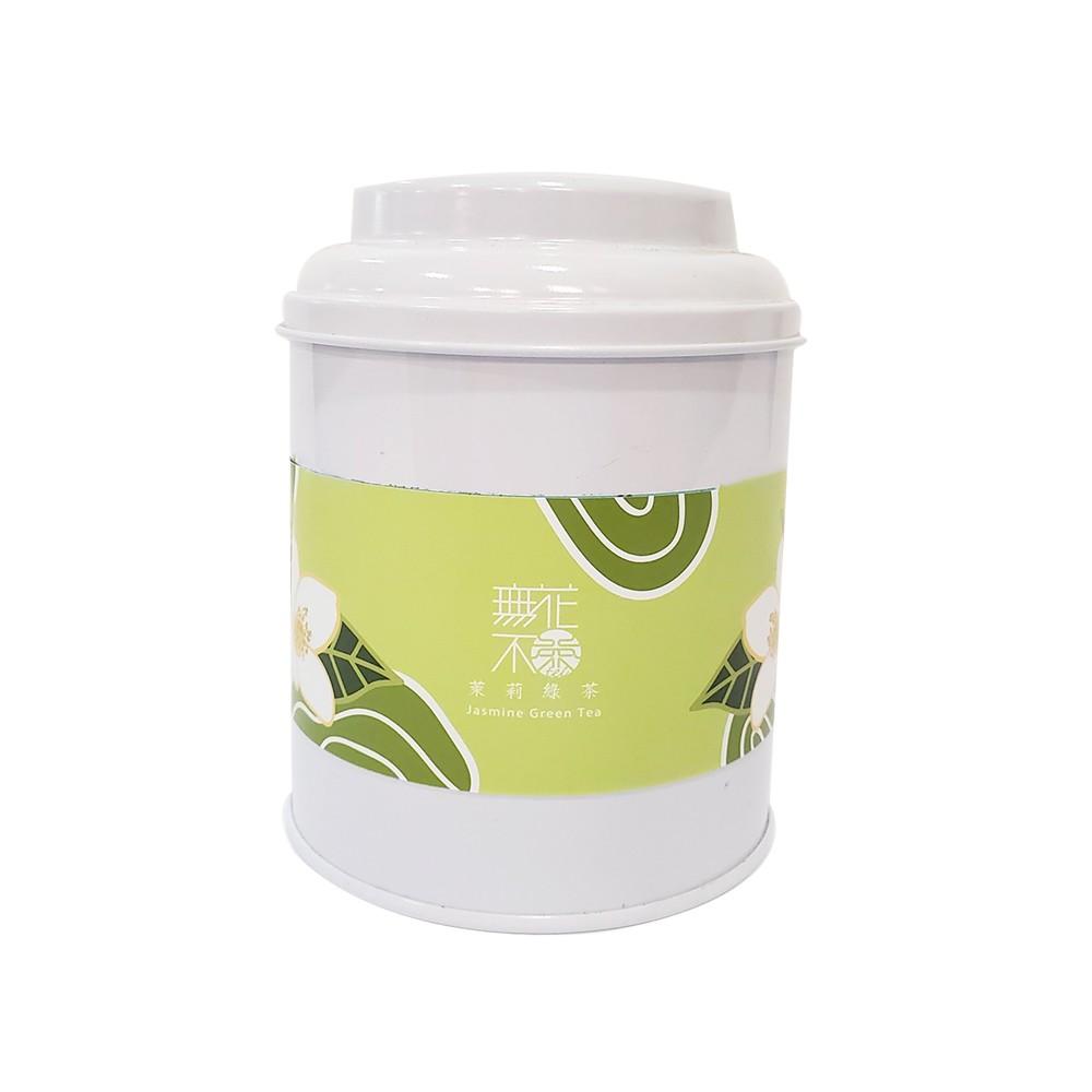 【無花不茶】經典原味茶:茉莉綠茶—3g三角茶包*10入鐵罐裝