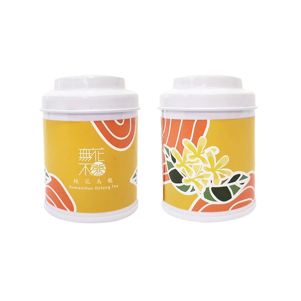 【無花不茶】花入烏龍茶:桂花烏龍—3g三角茶包*3入精緻罐裝