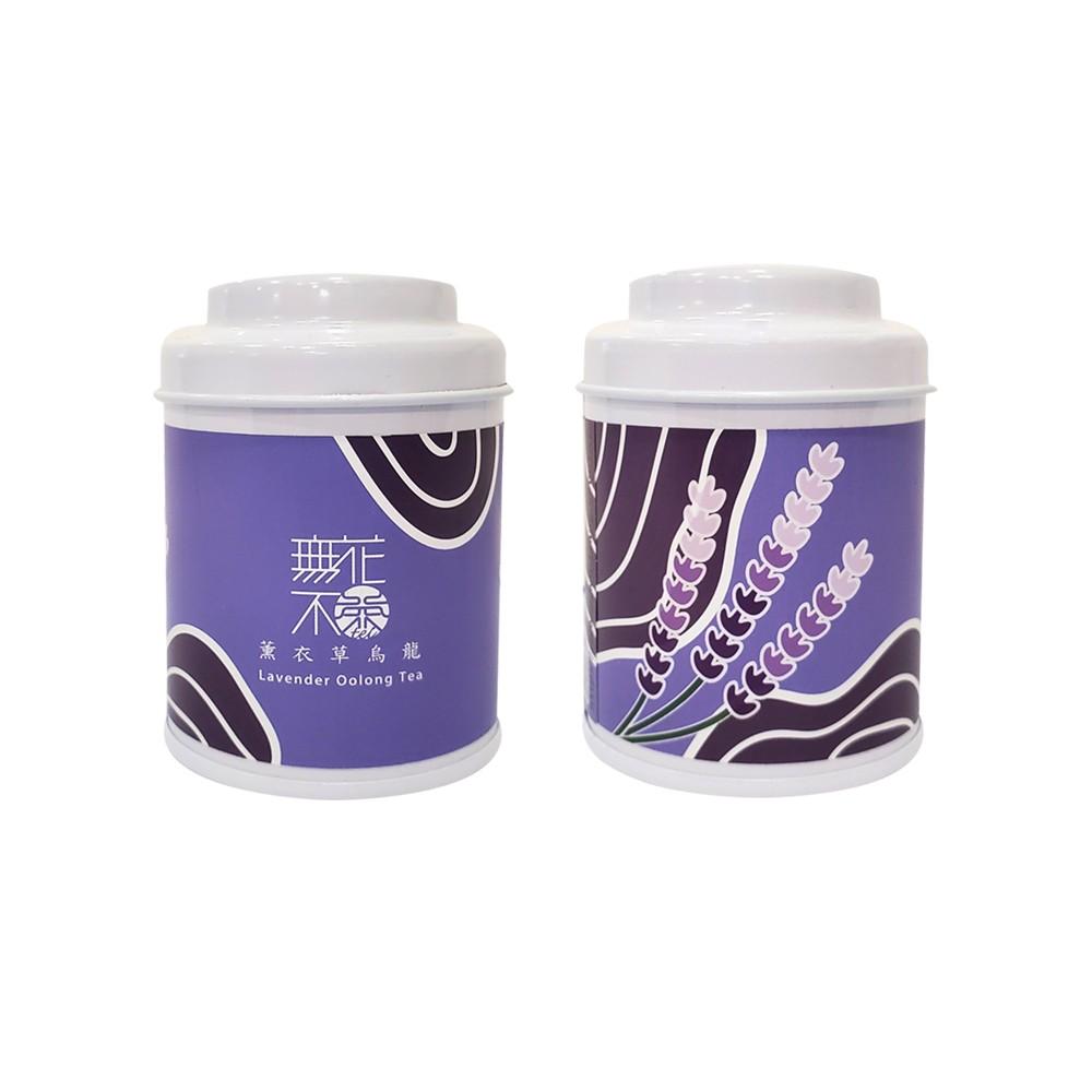 【無花不茶】花入烏龍茶:薰衣草烏龍—3g三角茶包*3入精緻罐裝