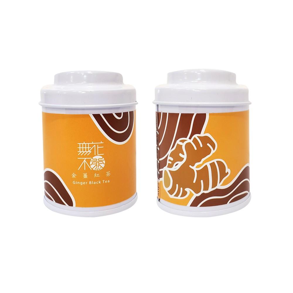 【無花不茶】花入紅茶:金薑紅茶—3g三角茶包*3入精緻罐裝