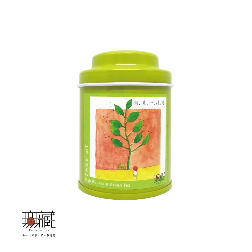 【無藏故事茶】阿里山金萱綠茶 18g優雅小茶罐