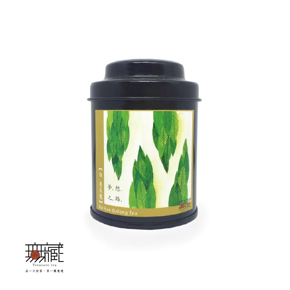 白毫烏龍 18g優雅小茶罐