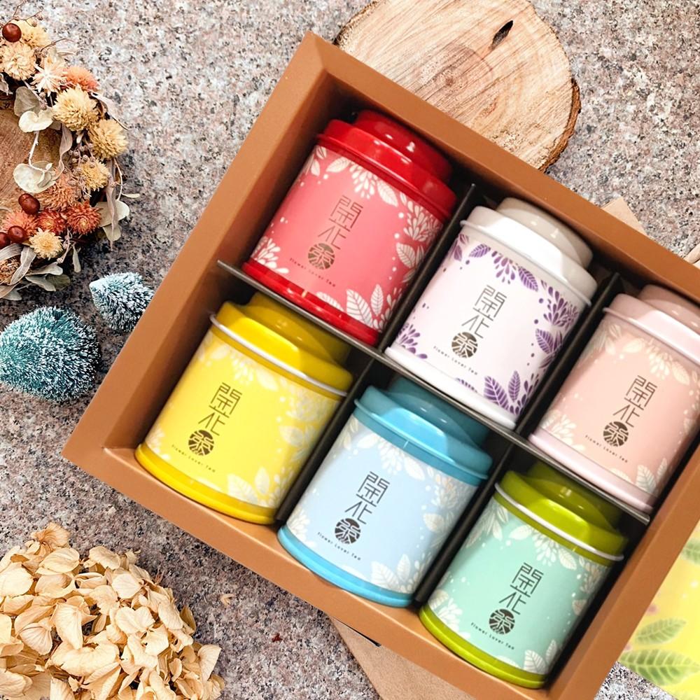 【無藏嚴選】會開花的茶—6入罐裝精緻禮盒組 (6款花型各一罐,不重複)