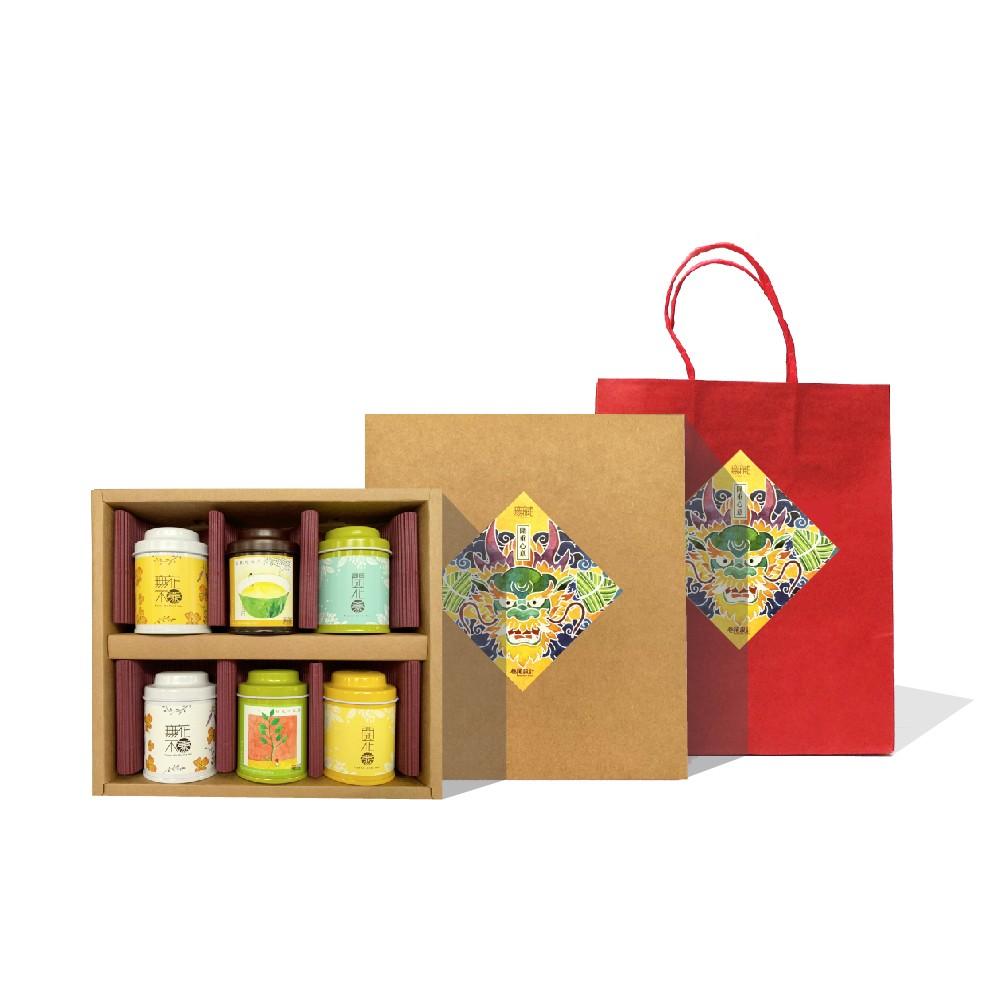 【客製化禮盒】無藏經典客製化-六入小茶禮