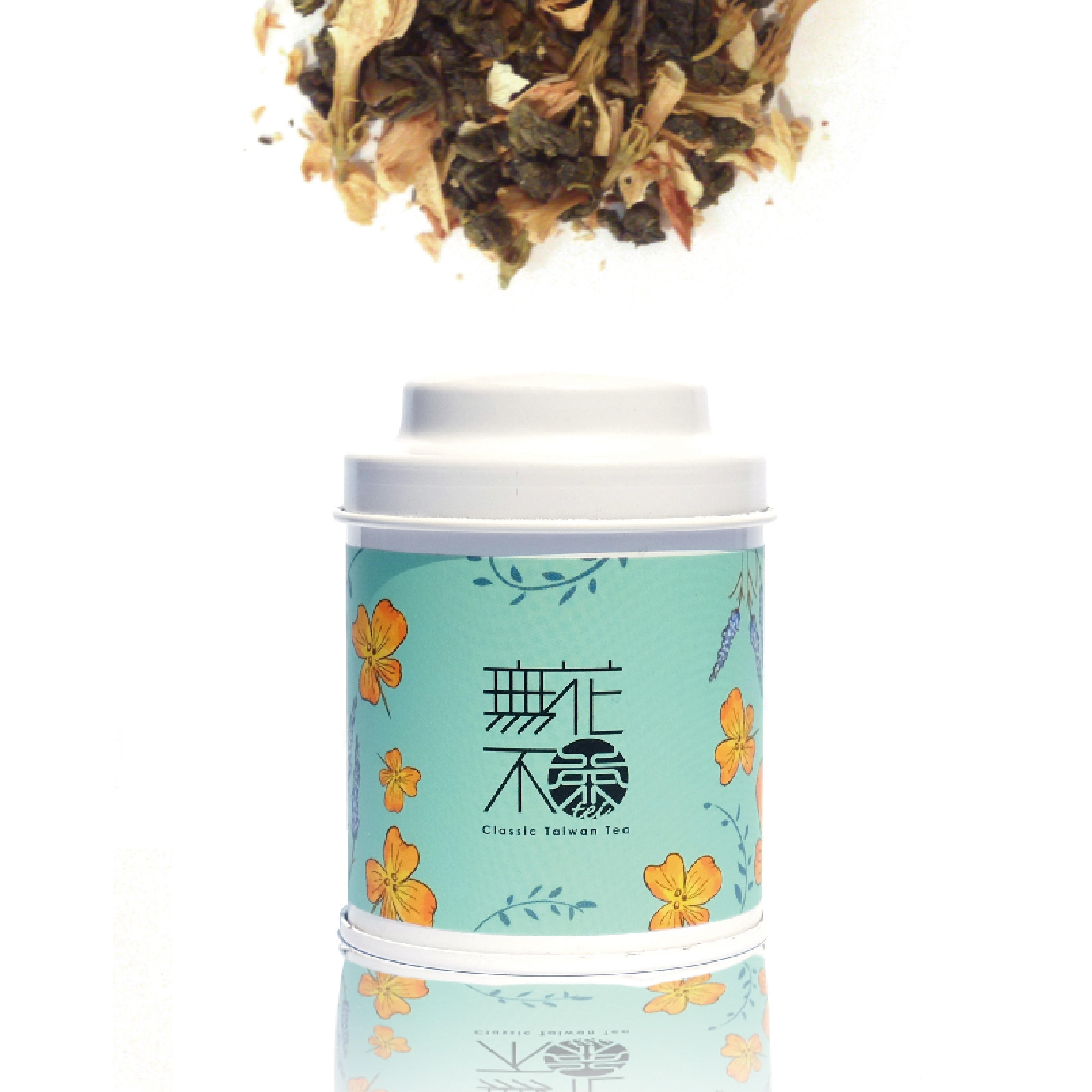 【無花不茶】經典原味茶—3g三角茶包*3入精緻罐裝