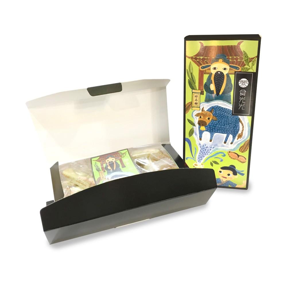【茶食光光】北埔蒸菁綠茶牛軋糖 (300g/盒裝)