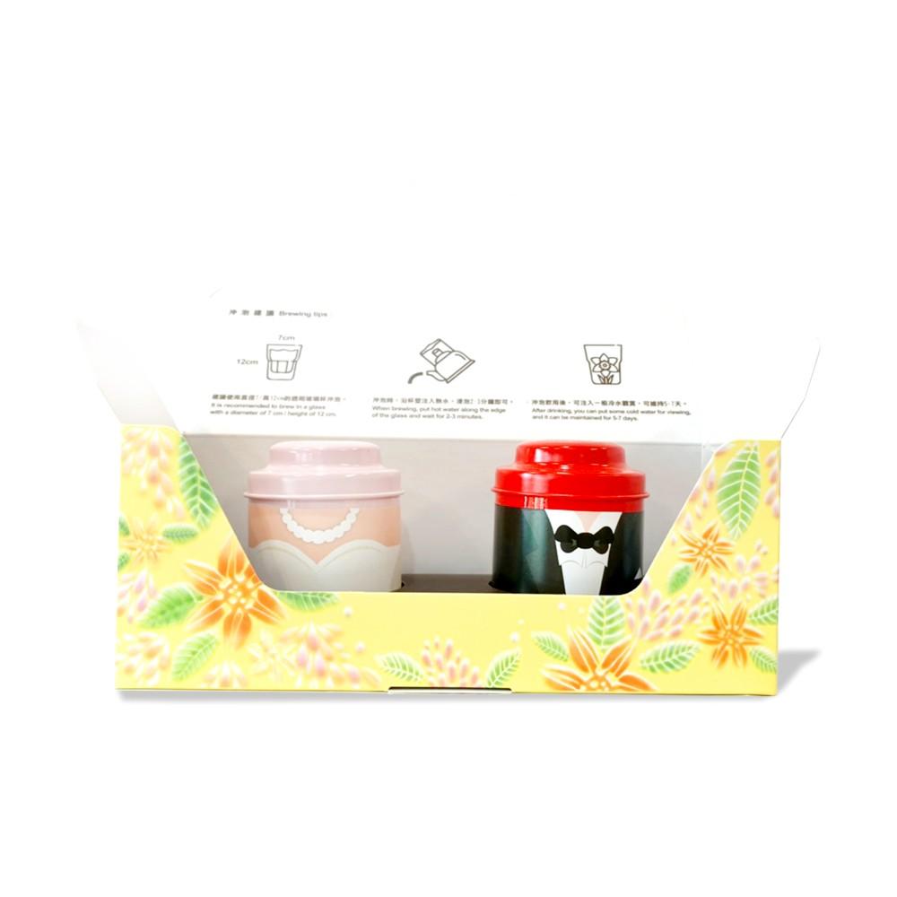 【無藏嚴製】開花茶2入禮盒-新郎新娘款