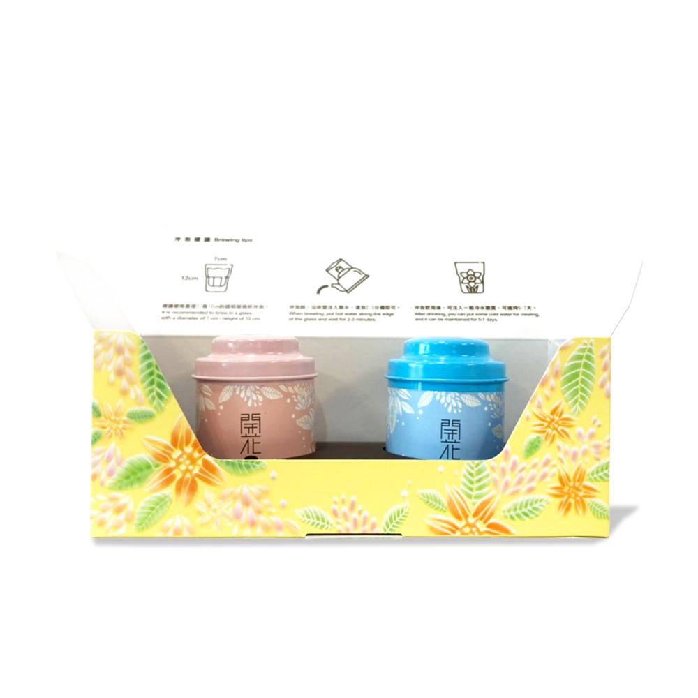 【無藏嚴製】開花茶2入禮盒 (花型隨機。不重複)