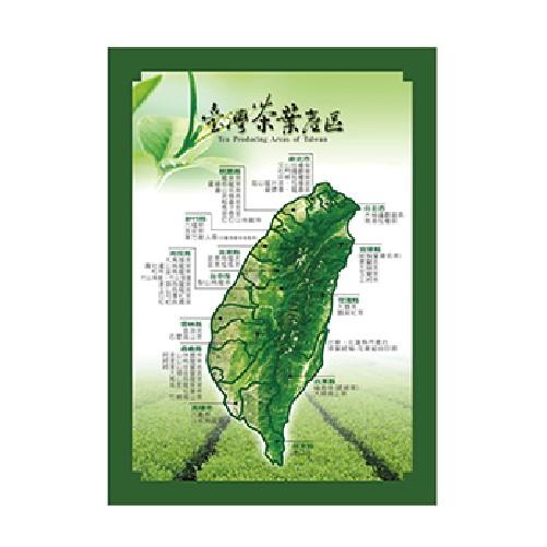 【無藏嚴選】台灣茶葉產區圖