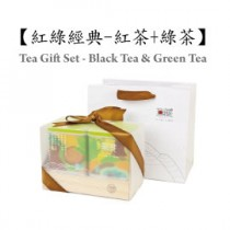 【無藏嚴製】阿里山高山茶精緻禮盒─紅綠菁典─紅茶60g+綠茶100g