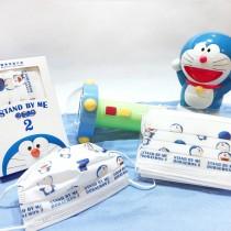 【上好生醫】Doraemon_經典系列C_親子款 / 醫療口罩 / 10入盒裝 / MD雙鋼印