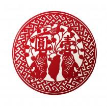 【玩美文創】台灣剪紙系列_吸水陶瓷_台灣好系列_一元復始吸水杯墊