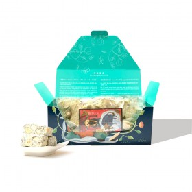 【茶食光光】阿里山金萱紅茶牛軋糖 (300g/盒裝)【中秋限定包裝】_(出貨:年前)